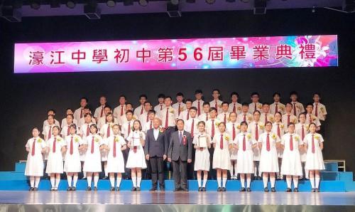 陳明金勉同學為「中國夢」作貢獻