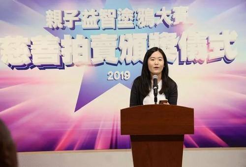 陳明金基金會行政委員會主席 陳倩雯 致謝辭