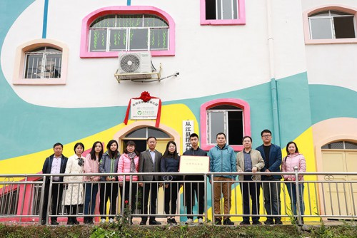 陳明金基金會從江援建項目回訪考察獲頒優秀扶貧單位