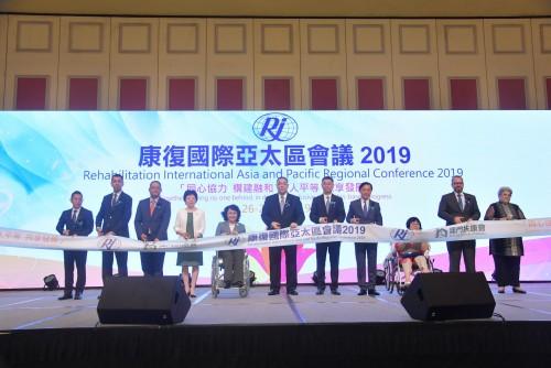 逾千康復組織會員參與 康復國際亞太區會議