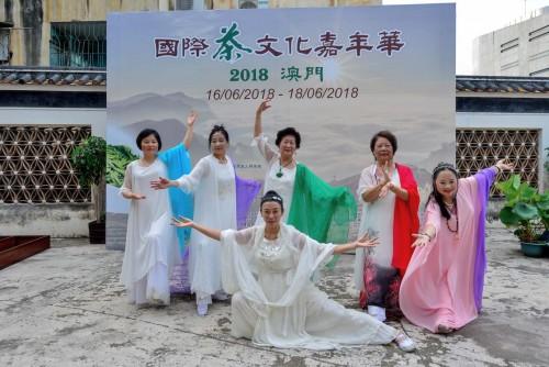國際茶文化嘉年華推廣茶學