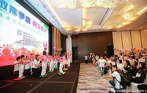 陳明金基金會辦助殘日系列活動 攜手珠澳自閉症兒童遊悅椿酒店