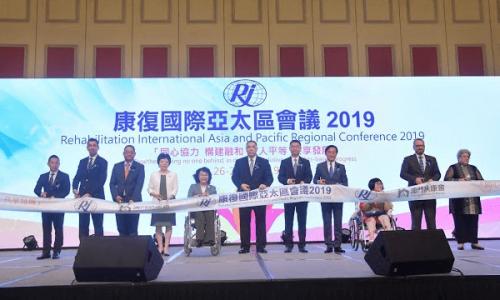 康復國際亞太區會議2019