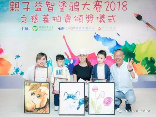黃共流先生為親子塗鴉大賽的冠亞季軍獲得者頒獎