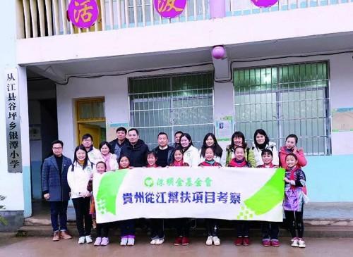 在銀潭小學與侗族大歌表演者合影